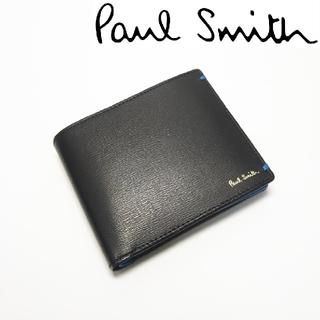 【新品未使用】ポールスミス 二つ折り財布 黒