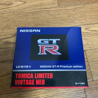 TOMMY - トミカリミテッドヴィンテージ ネオ LV-N116a 日産GT-R