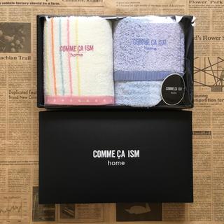 コムサイズム(COMME CA ISM)のコムサイズム ホーム タオル(タオル/バス用品)