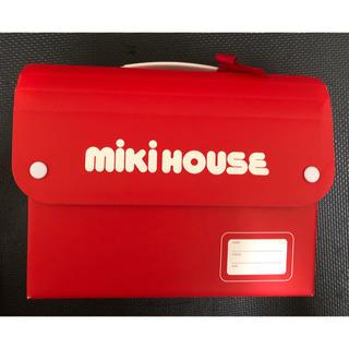 ミキハウス(mikihouse)のミキハウス ギフトボックス(ラッピング/包装)