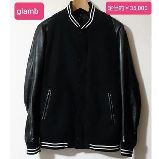グラム(glamb)のglamb 2 given JKT スタジャン 定価約35000円(スタジャン)
