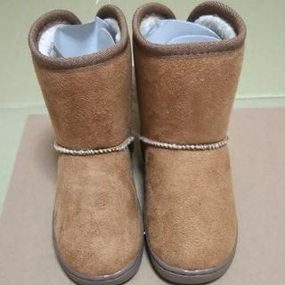 ムジルシリョウヒン(MUJI (無印良品))の新品、未使用 無印良品 サイズ14~15サイズ ボアブーツ(ブーツ)