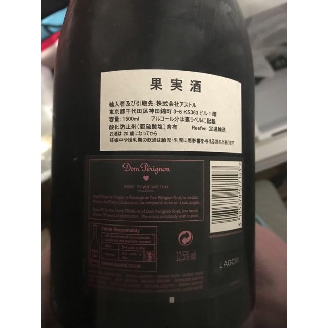 Dom Pérignon(ドンペリニヨン)のたると様 専用 食品/飲料/酒の酒(シャンパン/スパークリングワイン)の商品写真