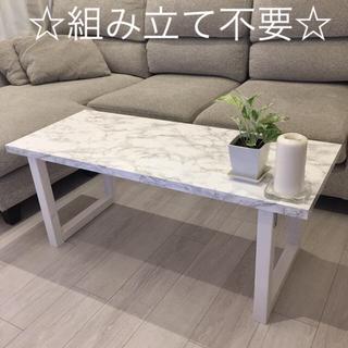 大理石調 シンプル テーブル ☆ サイズオーダー おしゃれ ローテーブル 棚(ローテーブル)