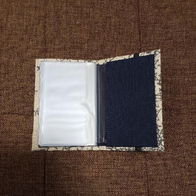 mina perhonen(ミナペルホネン)のミナペルホネン ハンドメイド カードケース Galileo ハンドメイドのファッション小物(その他)の商品写真