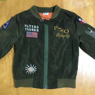 韓国子供服 スカジャン(ジャケット/上着)