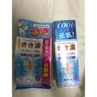 ツムラ(ツムラ)のきき湯COOL (リフレッシュフローラルの香り) ボトル&詰め替えセット(入浴剤/バスソルト)