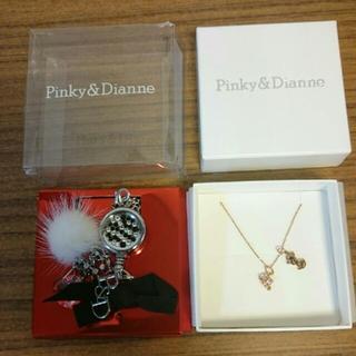 ピンキーアンドダイアン(Pinky&Dianne)のピンキー&ダイアン PINKY & DIANNE(ネックレス)