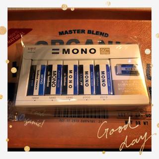 トンボ鉛筆 - MONOカラー 50周年記念セット