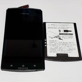 エヌイーシー(NEC)の94 docomo スマートフォン N-05D 本体(スマートフォン本体)