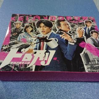 セクシー ゾーン(Sexy Zone)の『ドロ刑』Blu-ray-BOX(TVドラマ)