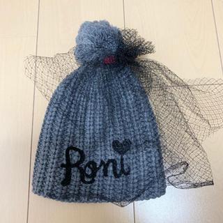 ロニィ(RONI)のRONI ロニィ ニット帽 Sサイズ 50〜52 グレー(帽子)