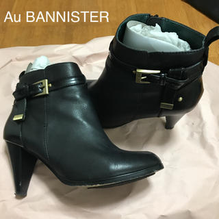 オゥバニスター(AU BANNISTER)のAu BANNISTER ショートブーツ 24.5cm(ブーツ)