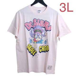 新品 3L XXL アラレちゃん 大きいサイズ Tシャツ ピンク(Tシャツ/カットソー(半袖/袖なし))