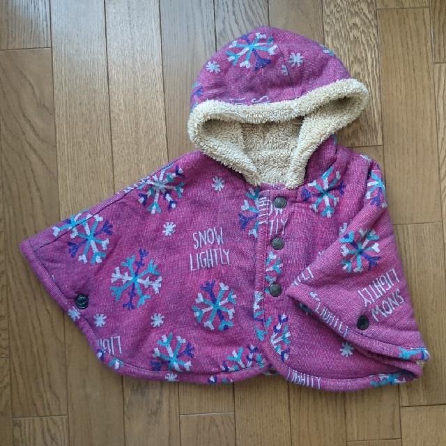 BREEZE(ブリーズ)のBREEZE リバーシブルポンチョ キッズ/ベビー/マタニティのベビー服(~85cm)(ジャケット/コート)の商品写真