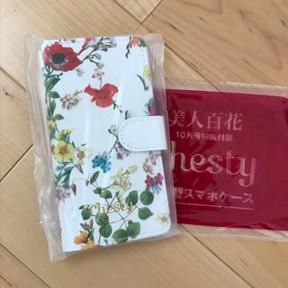 チェスティ(Chesty)の美人百花 付録 Chestyスマホケース(モバイルケース/カバー)