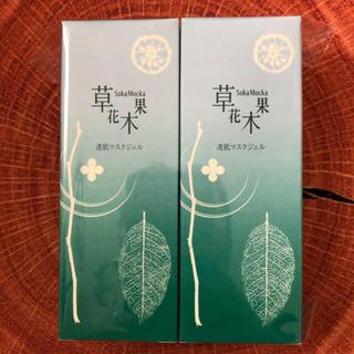 ソウカモッカ(草花木果)の新品未開封 草花木果 透肌マスクジェル 90g×2(美容液)