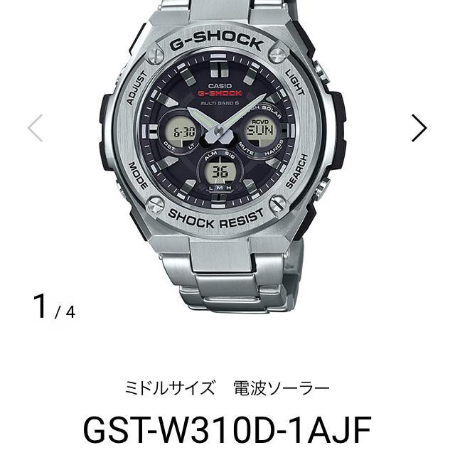 G-SHOCK - g-shock gst 310d 美品 の通販 by world21's shop|ジーショックならラクマ