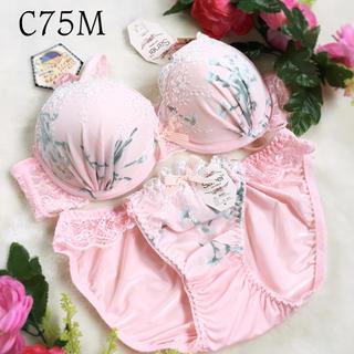新品☆C75Mピンク ブラジャー&ショーツセット(ブラ&ショーツセット)