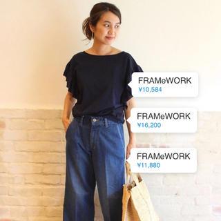 フレームワーク(FRAMeWORK)のFRAMeWORK フレアースリーブTシャツ(Tシャツ(半袖/袖なし))