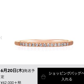 ヨンドシー(4℃)の新品未使用 4°C k10 ダイヤ エタニティ リング 11号 ✨(リング(指輪))
