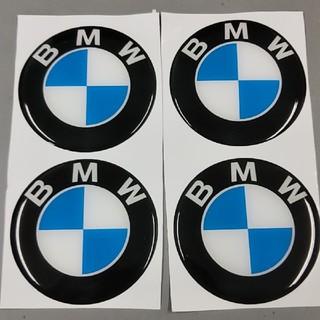BMW - BMW ロゴ エンブレム ステッカー 72mm 樹脂加工ドーム型
