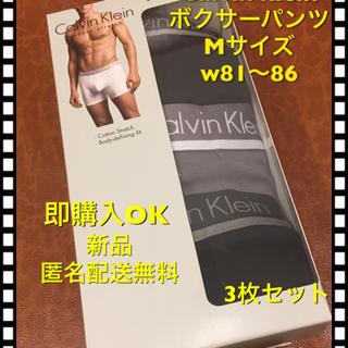 Calvin Klein - Calvin klein カルバンクライン ボクサーパンツ Mサイズ