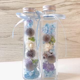 ✨本日の特価品✨ハーバリウム  お花いっぱい ブルーセット 人気の瑠璃玉アザミ(その他)