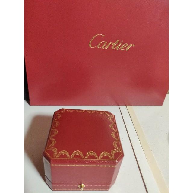 Cartier(カルティエ)のカルティエ C2 リング 指輪 レディースのアクセサリー(リング(指輪))の商品写真