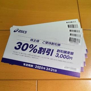 オニツカタイガー(Onitsuka Tiger)のアシックス 株主優待券 5枚セット(ショッピング)