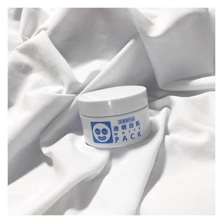 イシザワケンキュウジョ(石澤研究所)の透明白肌 薬用ホワイトパックN トライアル〈洗い流すパック〉(パック/フェイスマスク)