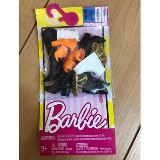 バービー(Barbie)のBarbieの靴セット(ぬいぐるみ/人形)