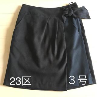 ニジュウサンク(23区)の値下げ!23区 の3号サイズ ラップ風スカート(ミニスカート)