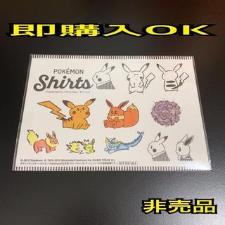 即購入OK 非売品 ポケモン 限定ステッカー 6(その他)