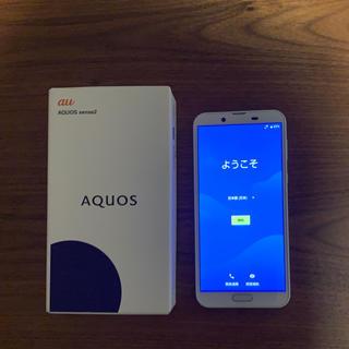アクオス(AQUOS)のAQUOS sense2 SHV43(スマートフォン本体)