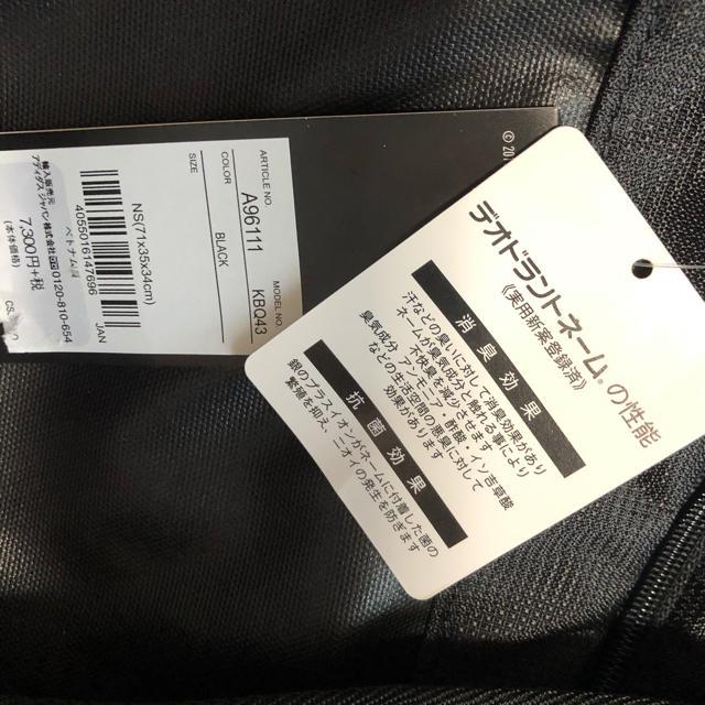 adidas(アディダス)のadidasスポーツバッグ新品未使用 メンズのバッグ(ボストンバッグ)の商品写真