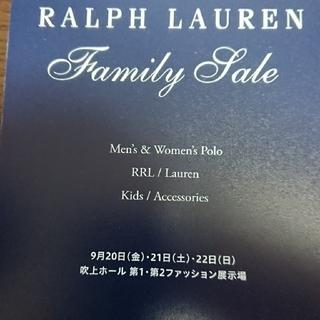 ポロラルフローレン(POLO RALPH LAUREN)のラルフローレン ファミリーセール 名古屋(その他)