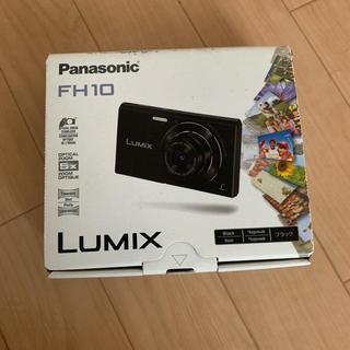 パナソニック(Panasonic)のLUMIX DMC-FH10(コンパクトデジタルカメラ)