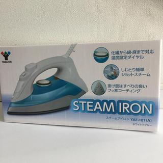 ヤマゼン(山善)の山善 スチームアイロンYAE-101 ホワイト×ブルー(アイロン)