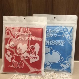 スヌーピー(SNOOPY)の【新品・未使用】スヌーピー ❤︎タオル2枚セット❤︎ローソン❤︎(タオル/バス用品)