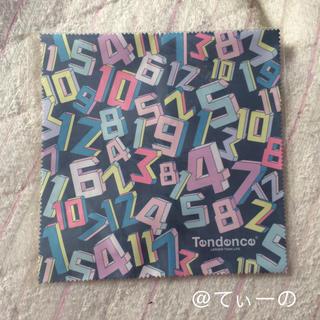 テンデンス(Tendence)の【Tendence】非売品クリーナータオル【未開封】(その他)