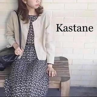 カスタネ(Kastane)の☆Kastane☆カスタネ  小花柄ワンピース(ひざ丈ワンピース)
