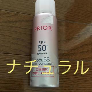 プリオール(PRIOR)のプリオール 美つやBBスプレーナチュラル(BBクリーム)