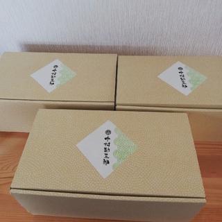 中村勘三郎 食器 ペア 湯呑み 茶碗 3セット(食器)