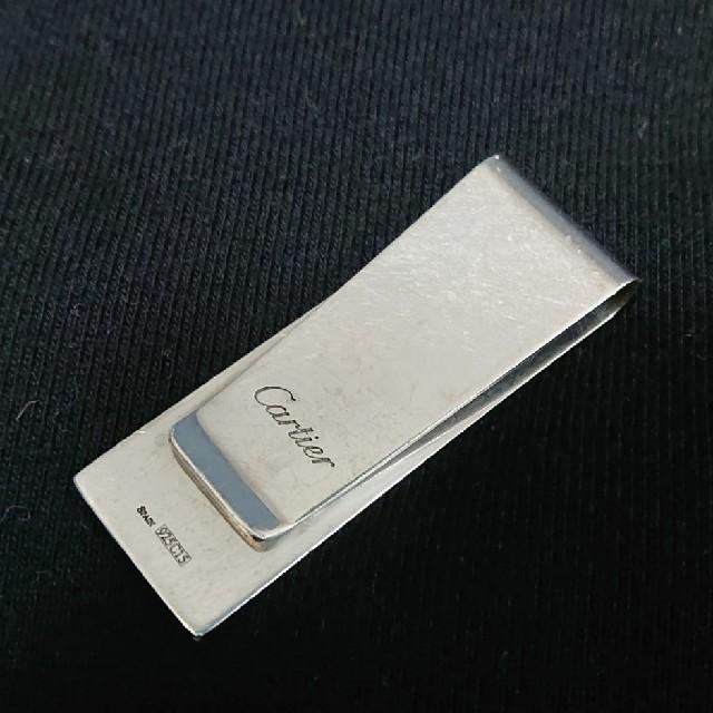 Cartier(カルティエ)の【送料込み】Cartier カルティエ マネークリップ メンズのファッション小物(マネークリップ)の商品写真