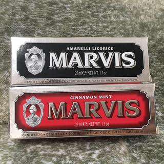 マービス(MARVIS)のMARVIS 歯磨き粉2個セット(歯磨き粉)