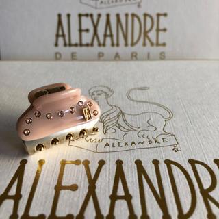 アレクサンドルドゥパリ(Alexandre de Paris)の新品☆  アレクサンドル ドゥ パリ ヴァンドーム クリップ baby ベージュ(バレッタ/ヘアクリップ)