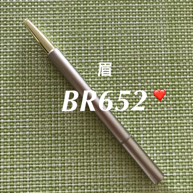 ELIXIR(エリクシール)のエリクシール アイブローペンシルBR652 コスメ/美容のベースメイク/化粧品(アイブロウペンシル)の商品写真