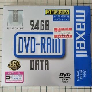 マクセル(maxell)のmaxell 3倍速対応DVD-RAM 9.4GB カートリッジタイプ【未使用】(その他)
