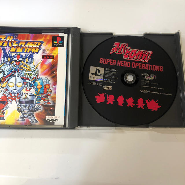 PlayStation(プレイステーション)のスーパーヒーロー作戦 エンタメ/ホビーのゲームソフト/ゲーム機本体(家庭用ゲームソフト)の商品写真